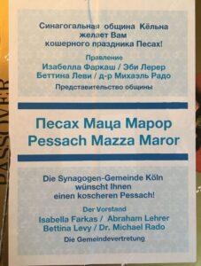 Mazza Wahlwerbung des Vorstandes: Isabell Farkas, Abraham Lehrer, Bettina Levy, Dr. Michael Rado